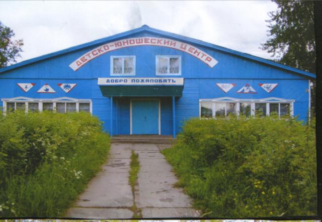 Архангельская район область устьянский октябрьский знакомства